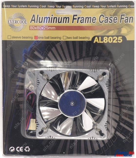 Cooler Aluminum Al8025